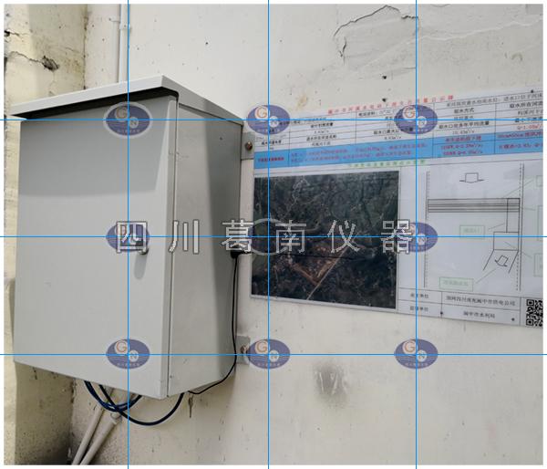 河溪水电站下泄生态流量在线监测仪器安装