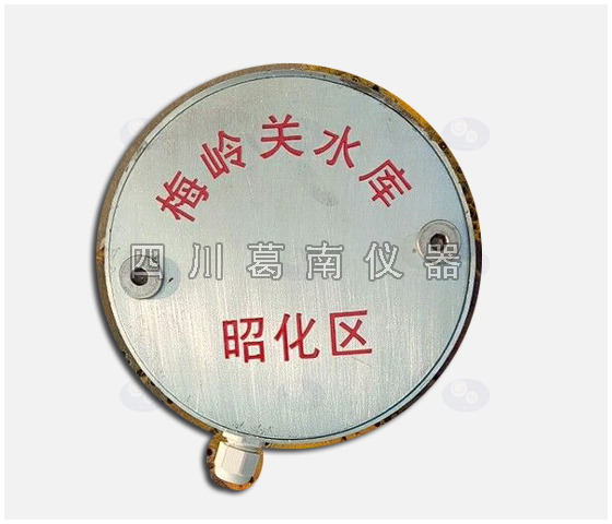 GYG-Y3型孔口保护装置