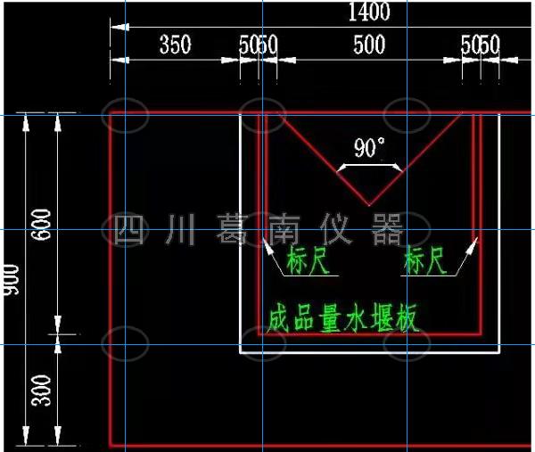 600-600直角量水堰板