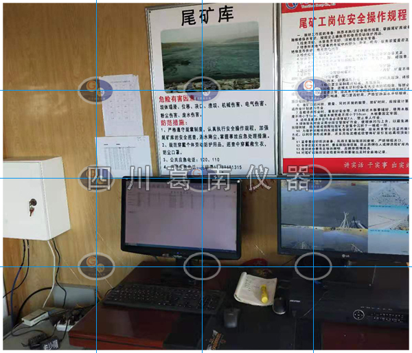 尾矿库安全监测仪器埋设及维护要求