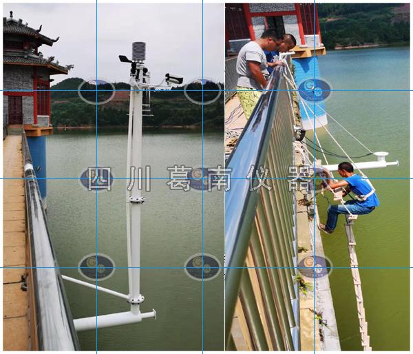 中型水库水情测报预警监测系统