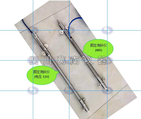 【四川葛南】固定式测斜仪(电压/485)信号接线