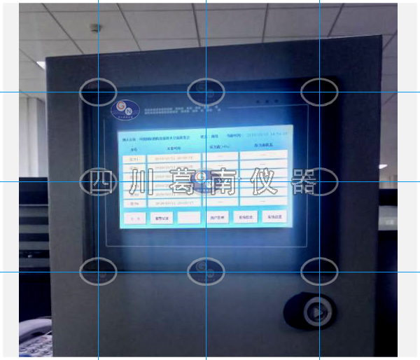 4G智能采集设备
