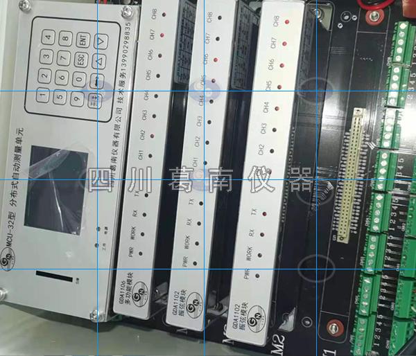 【四川葛南仪器】模块化采集设备与多通道采集设备传感器接线示意