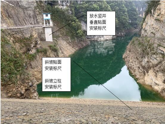 水库水位标尺安装点选择建议