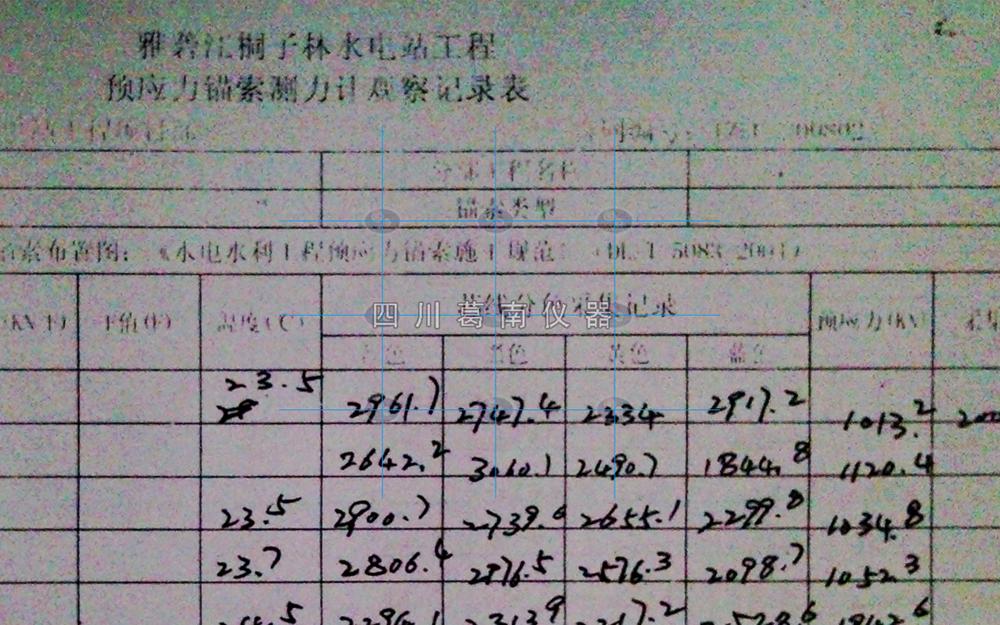 锚索测力计基本述语简述,雅砻江桐子林水电工程预应力锚索测力计观测实例