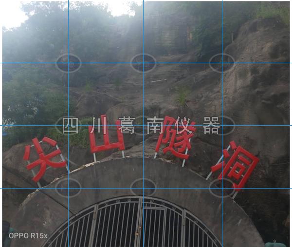 尖山隧洞安全监测