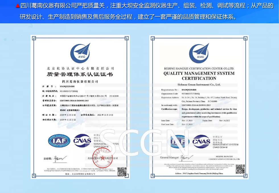 "<span style=""background-color:#FFFFFF;"">四川葛南公司&nbsp; ISO质量体系认证</span>"