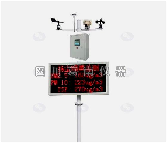 噪声扬尘动态预警监测系统