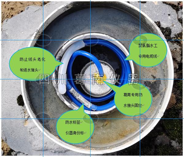 测压管仪器埋设安装步骤