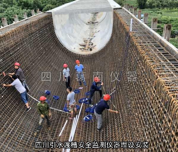 再造一个都江堰毗河供水工程渠系渡槽工程安全监测仪器埋设及安装