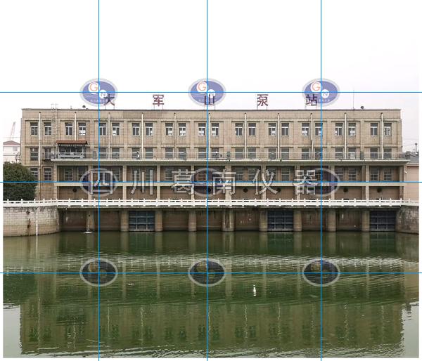 武汉市大军山泵站灾后更新改造工程信息化工程竣工验收