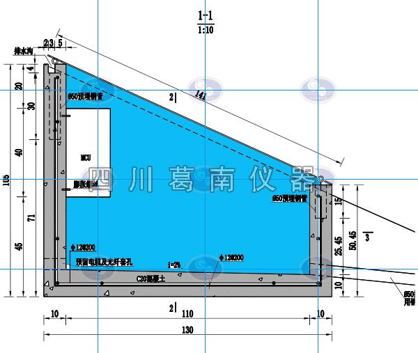 水库坝坡MCU控制房建设