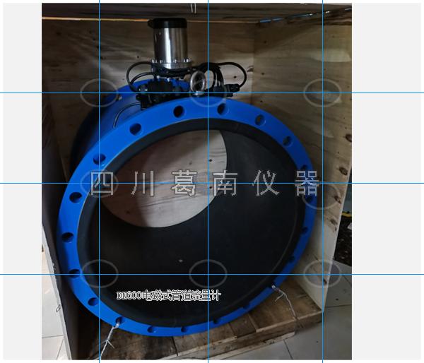 【四川葛南仪器】管段式电磁流量计及自动化监测系统