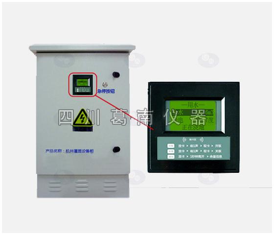 JD-H型机井灌溉控制器