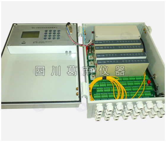 MCU-32 型分布式自