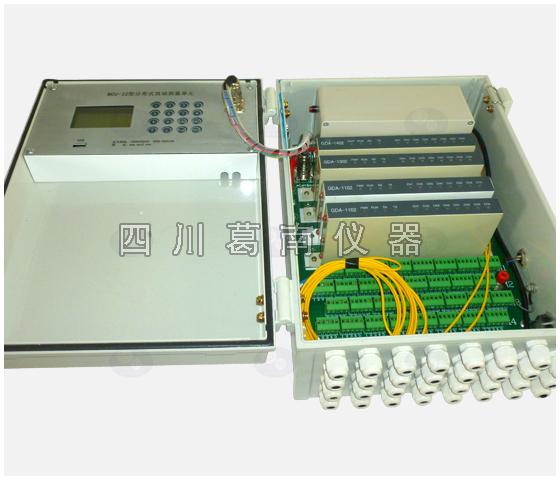 MCU-32 型分布式自动测量单元