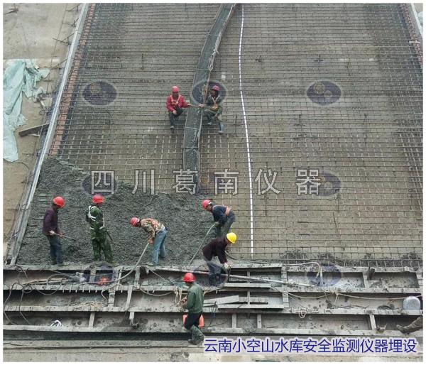 云南小空山水库安全监测仪器埋设
