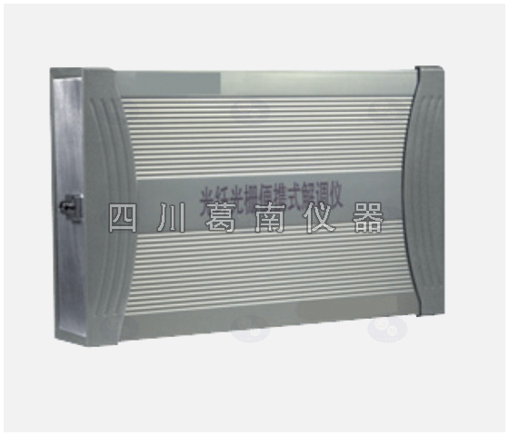 GF-01P型光纤光栅便携式解调仪