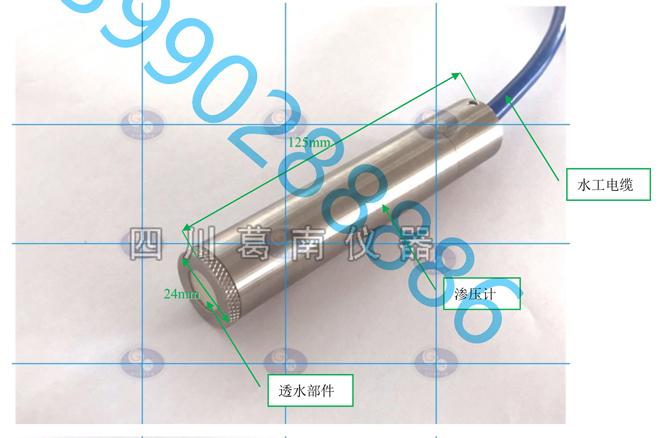 振弦式亚博验证产品使用说明书