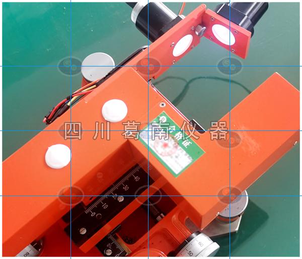 【四川葛南仪器】CG-2A垂线观测仪产品使用说明书