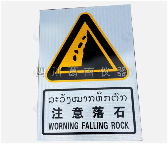不锈钢反光安全标识牌定制