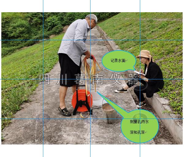 【四川葛南仪器】测压管及亚博验证仪器设备埋设、安装和调试步骤