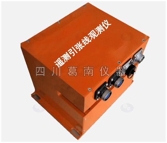 YZY-2型遥测引张线仪