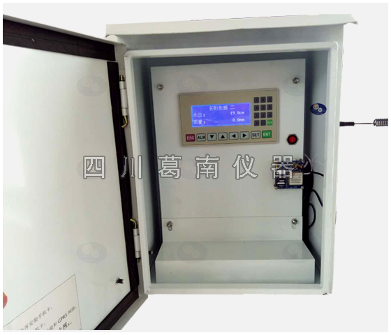 SKSQ-3型小型水库水雨情自动测报系统